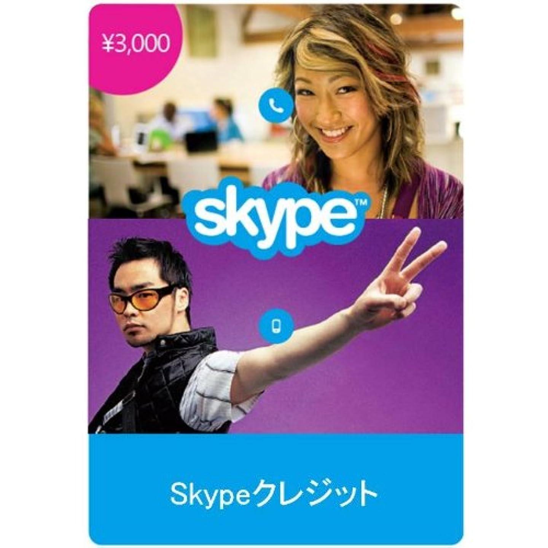 値シュリンク式Skype Credit(スカイプ クレジット) 3000円|オンラインコード版