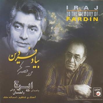 Be Yade Fardin - Iranian Traditional Music 26