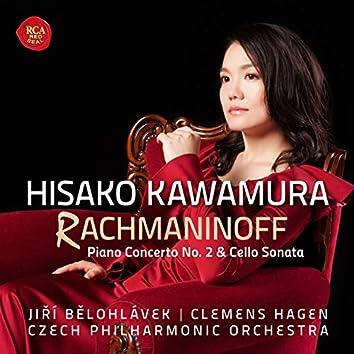 ラフマニノフ:ピアノ協奏曲第2番&チェロ・ソナタ
