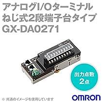 オムロン(OMRON) GX-DA0271 アナログI/Oターミナル ねじ式2段端子台タイプ (出力点数2点) NN