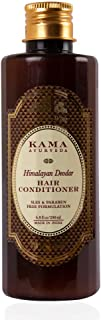 Kama Ayurveda Himalayan Deodar Hair Conditioner
