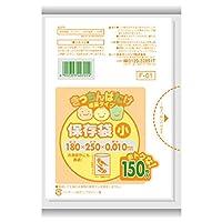 【ケース販売】日本サニパック きっちんばたけ 保存袋 半透明 小 F-01