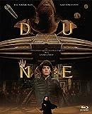 デューン/砂の惑星 日本公開30周年記念特別版 Blu-rayボックス[Blu-ray/ブルーレイ]