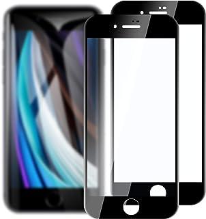 2枚入り iPhone se 第2世代 2020/8/7/6/6s 用 全面保護フィルム 4.7inch 強化ガラス 2.5Dラウンドエッジ/飛散防止/指紋防止/硬度9H/高透過率