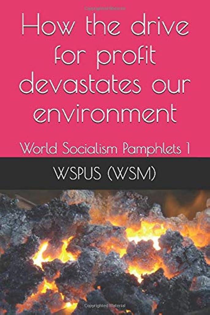 アコードスキャンダル起きるHow the drive for profit devastates our environment: World Socialism Pamphlets 1 (World Socialist Pamphlets)