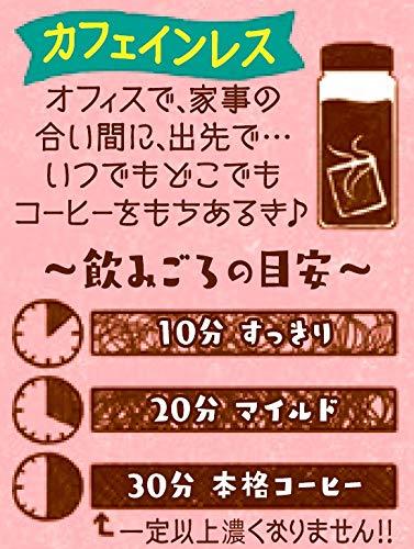 キーコーヒーコーヒーバッグまいにちカフェカフェインレス(7g×4バッグ)×6箱デカフェ・ノンカフェインレギュラー(ドリップ)