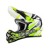 O'Neal 3 Series Motocross Enduro MTB Helm Shocker gelb/weiß/schwarz 2016 Oneal: Größe: M (57-58cm)