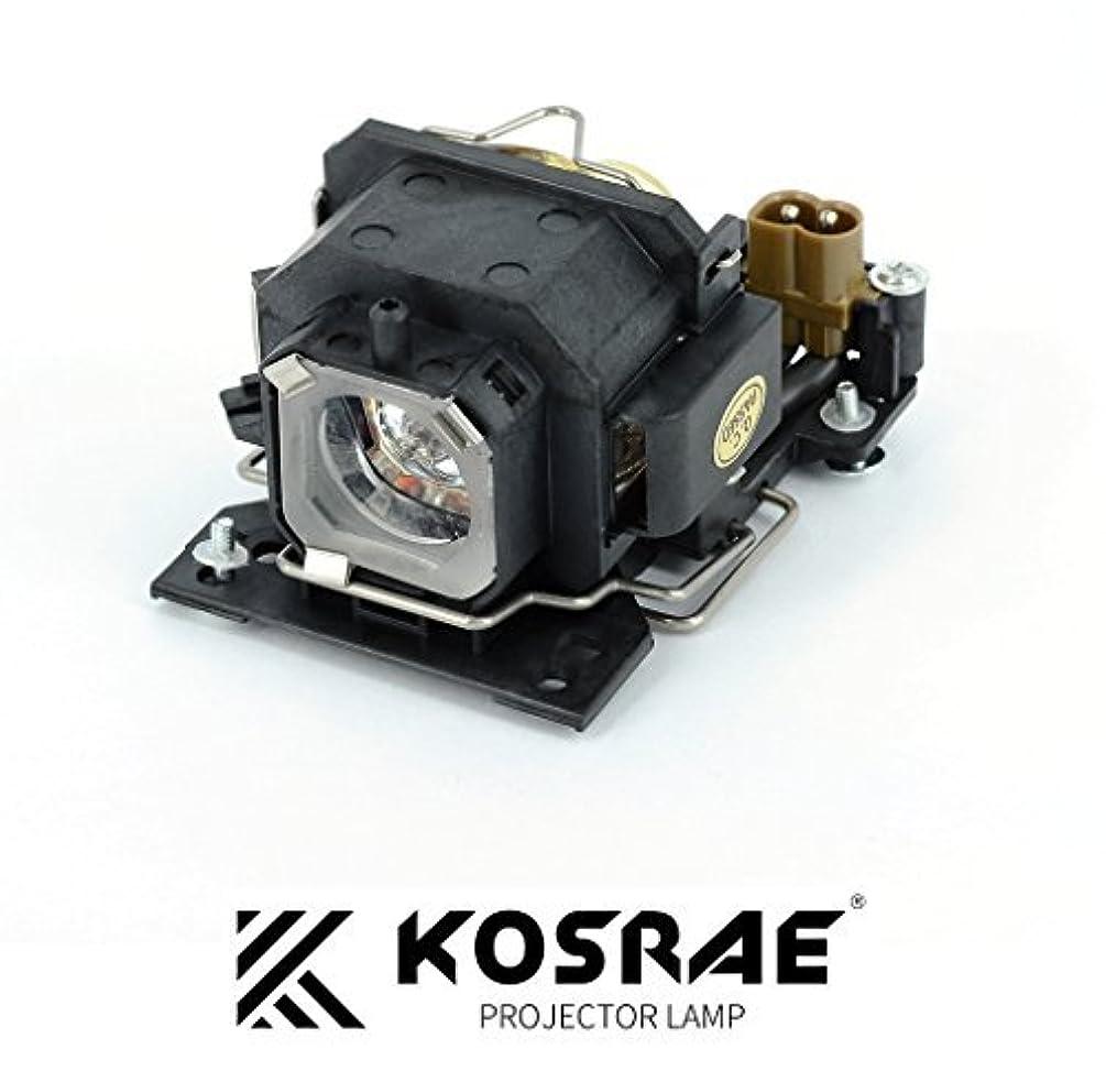 熱意肉のるKosrae Projector Replacement Lamp DT00821 with High Quality Kosrae Bulb and Housing for HITACHI CP-X264/ CP-X3/ CP-X3W/ CP-X5/ CP-X5W/ CP-X6W projector [並行輸入品]
