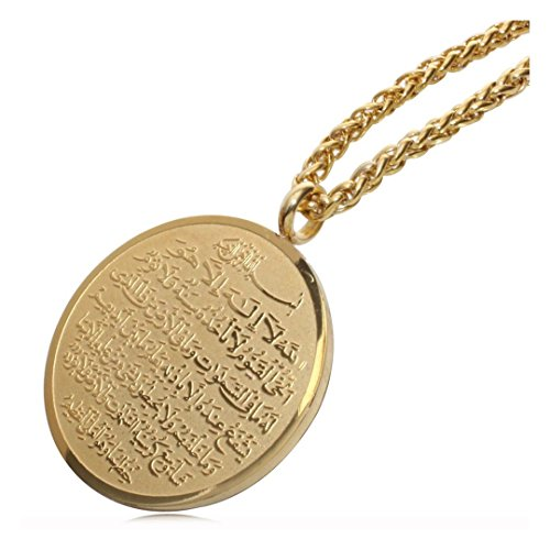 Religion  Medal Allah and Ayat al Kursi Gold Tone with Steel Chain 60 cm