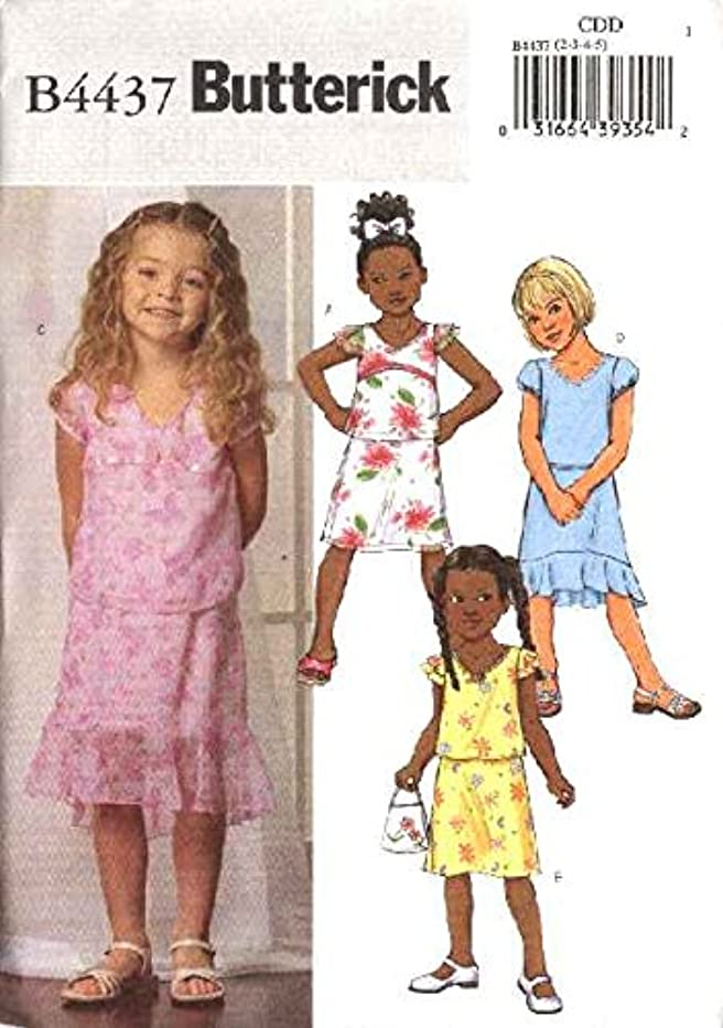 Butterick Sewing Pattern 4437 Girls Size 6-7-8 Easy Pullover Short Sleeve Tops A-Line Skirts