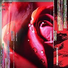 アイナ・ジ・エンド「ロマンスの血」のCDジャケット