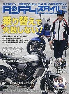 Tandem Style(タンデムスタイル) 2019年7月号 [雑誌]