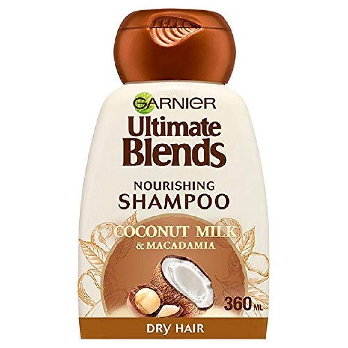 高架海岸満足できる[Garnier ] 究極のブレンドココナッツミルクドライヘアシャンプー360ミリリットル - Ultimate Blends Coconut Milk Dry Hair Shampoo 360ml [並行輸入品]