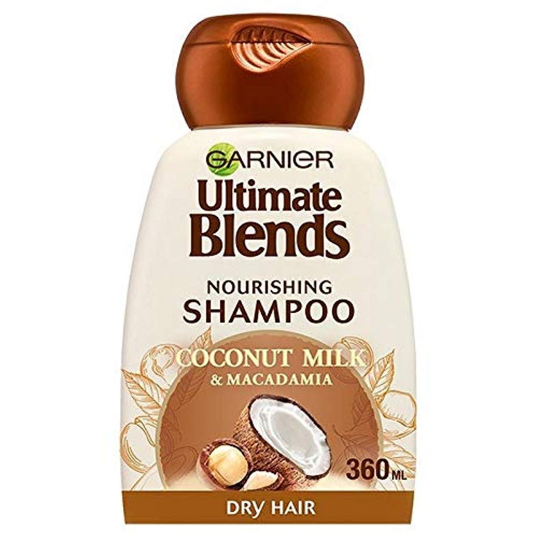 平行免除するメタン[Garnier ] 究極のブレンドココナッツミルクドライヘアシャンプー360ミリリットル - Ultimate Blends Coconut Milk Dry Hair Shampoo 360ml [並行輸入品]
