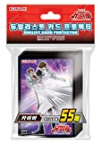 Yugioh Card Sleeves - KAIBA- Duelist Protector