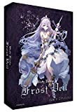 Domina Games Blade Rondo Frost Veil (1-2人用 10-20分 8才以上向け) ボードゲーム