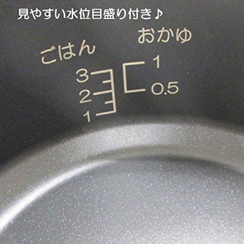 ノーリツ『温調機能用炊飯鍋』