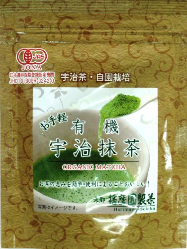 Kyoto Harimaen Uji Organic Matcha p…