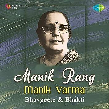 Manik Rang