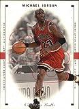 1998 SP Authentic Basketball Card (1998-99) #7 Michael Jordan