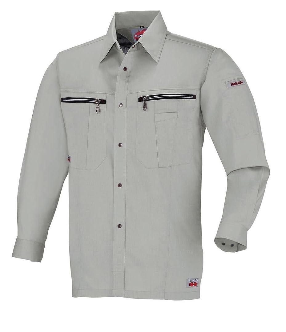 別に酸ホイッスル[ジーベック] KAKUDA長袖シャツ 61/モスグリーン 8893 S