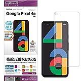 ラスタバナナ Google Pixel 4a フィルム 平面保護 指紋・反射防止 アンチグレア 抗菌 グーグル ピクセル 液晶保護 T2679PXL4A