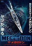 MEGALODON ザ・メガロドン[DVD]