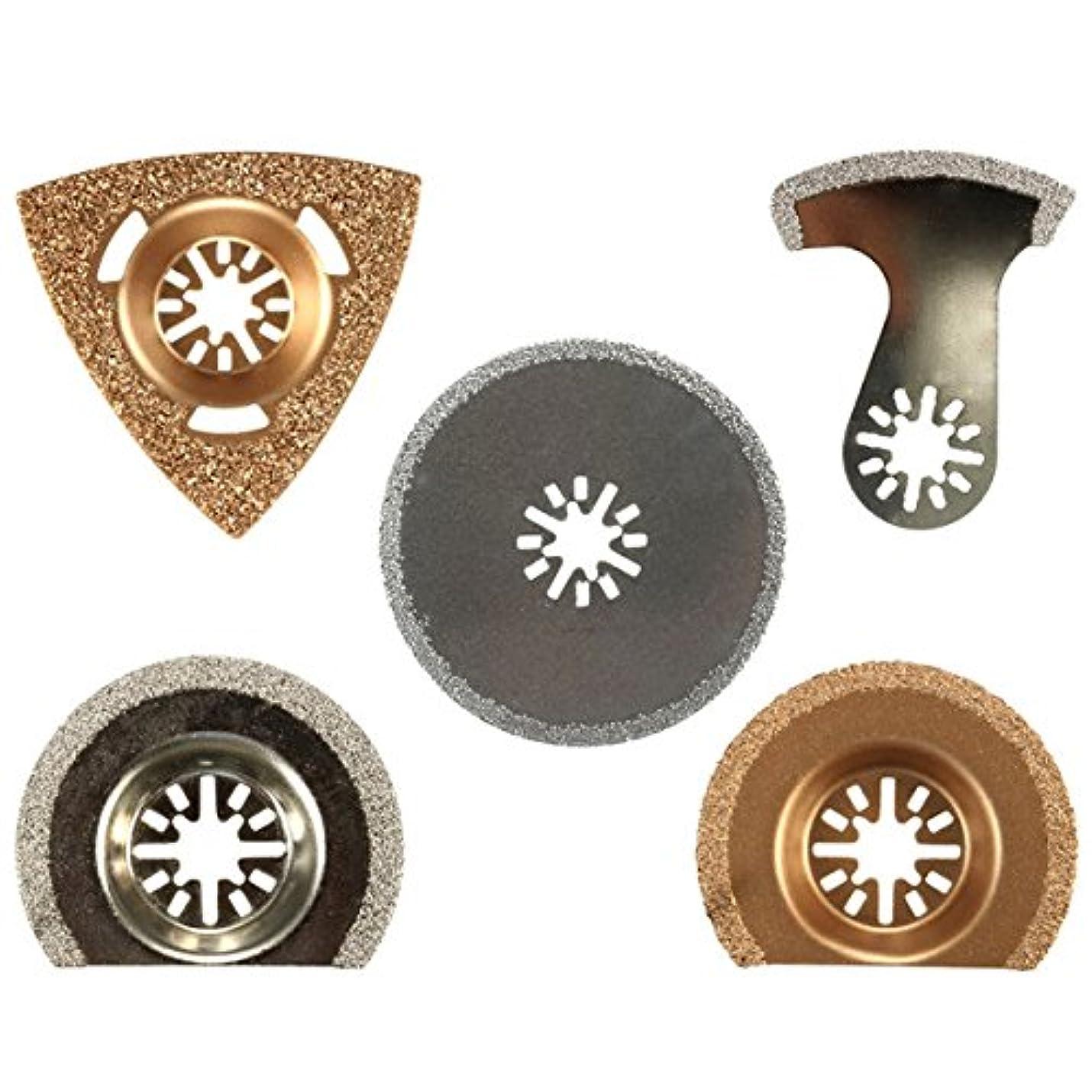 マニアック呼び起こす上げるWchaoen 5本の振動マルチツールソーブレードセットは、ファインボッシュマルチマスターにフィット ハードウェア部品