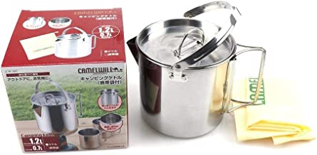 Camelwill 1Pc 1 Camping Kettle or 5Pcs 1 Camping Kettle 2 Cups 2 Bowls Stainless Steel Outdoor Cooking Kettle 1.2L Lightwe...