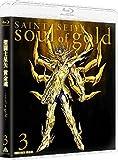 聖闘士星矢 黄金魂 -soul of gold- 3[BCXA-1008][Blu-ray/ブルーレイ]