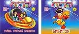 2 Cartoons + 2 Book Тайна третьей планеты + Бибигон советские мультфильмы