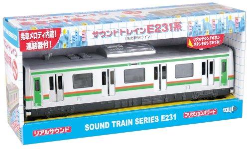 Sound Train - Series E231 Shonan Shinjuku Line (japan import)