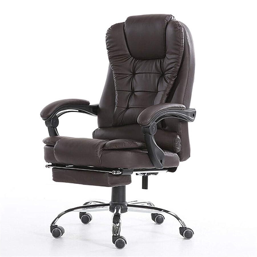 痛み最初にカウンターパートオフィスチェア オフィススタッフの椅子のコンピュータチェア360度回転リクライニングリフト作業用のシートやゲーム オフィスに適しています (Color : C1, Size : 113x60x60CM)
