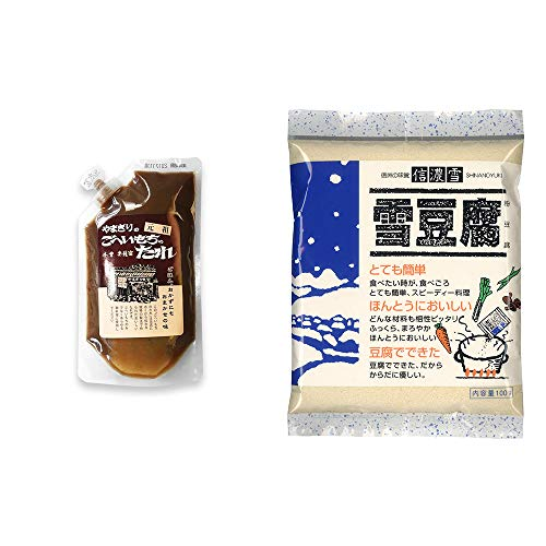 [2点セット] 妻籠宿 やまぎり食堂 ごへい餅のたれ(250g)・信濃雪 雪豆腐(粉豆腐)(100g)