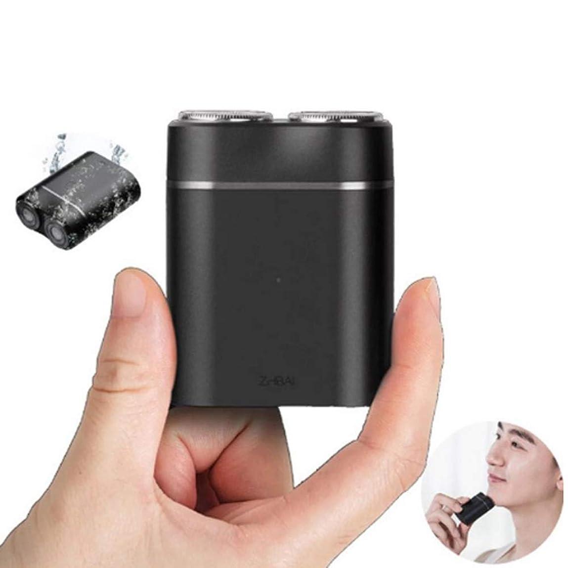 凝視どれ高度なミニメン電気シェーバー、USBポータブルコードレスドライウェットトラベルカミソリ、ブラック
