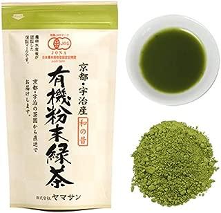 CHAGANJU- Uji Organic Instant Sencha Greentea Powder, Japan(80g Bag)