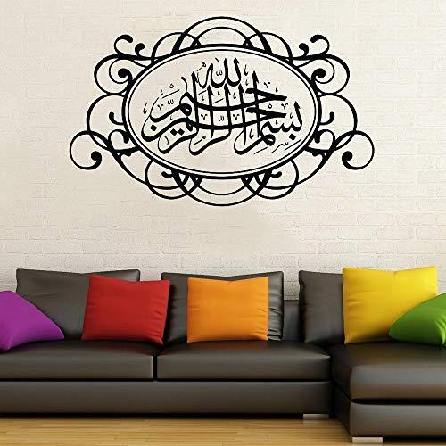 WERWN Etiqueta de la Pared islámica caligrafía islámica Pared árabe Vinilo Pared hogar Sala de Estar Dormitorio decoración