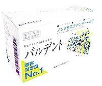 バルデント 1箱(40包入) 歯科専用 義歯洗浄剤