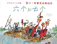 Six and seven ( Quentin Black Picture Books ) / world s master collection (Chinese Edition)