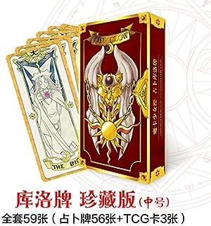 XiYon 59 Unids/Set Card Captor Sakura Anime Clow Card Adivinación Cartas del Tarot Cosplay Props Toy Anime Alrededor, Tamaño M