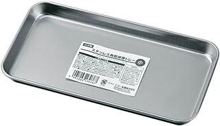 エコー金属 ステンレス角型調理トレー (小) 0321-644