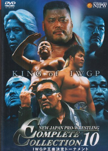 NEW JAPAN PRO-WRESTLING COMPLETE COLLECTION 10 [DVD]