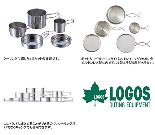 LOGOS(ロゴス)『ツーリングクッカーセット』