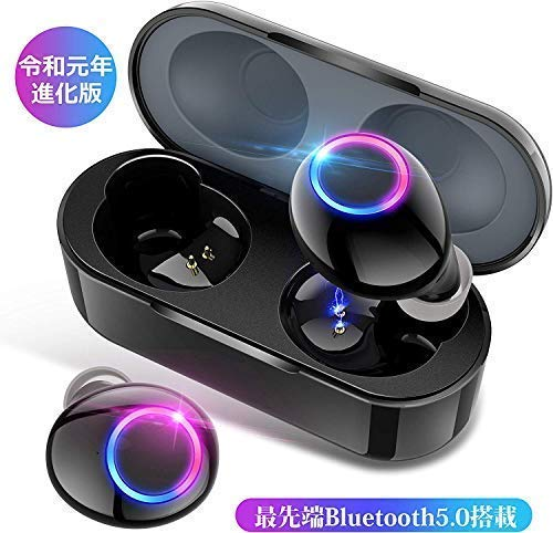 【2020進化版 最新Bluetooth5.0+EDR】 Bluetooth イヤホン LEDディスプレイ IPX5防水 ワイヤレス イヤホン スポーツ Hi-Fi高音質 自動ペアリング ブルートゥース イヤホン 両耳 左右分離型 軽量 マイク表示 Siri対応 iPhone/iPad/Android適用