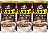 森永製菓 ミルクココア 190g 1セット(6缶)