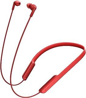 ソニー SONY ワイヤレスイヤホン MDR-XB70BT : Bluetooth対応 リモコン・マイク付き レッド MDR-XB70BT R