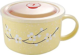 Asian Noodle Soup Bowl with Lid, Japanese Style Microwavable Ceramic Noodle/Soup Bowls Lid with and Handles (Yellow)