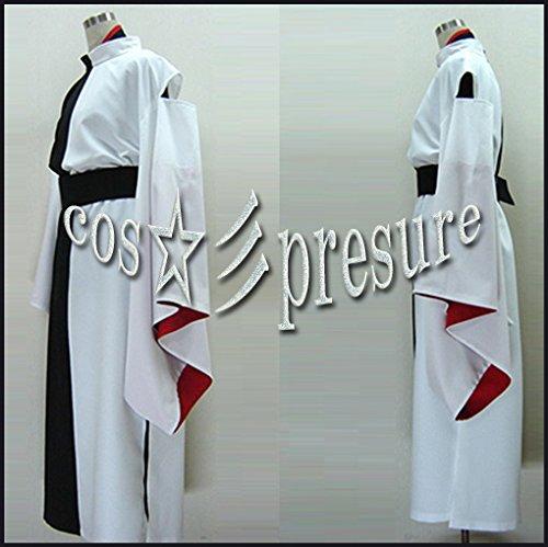 『1078 【cos-presure】遥かなる時空の中で 安倍泰明 風衣装☆彡コスプレ』の2枚目の画像