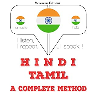 Hindi - Tamil. a complete method cover art
