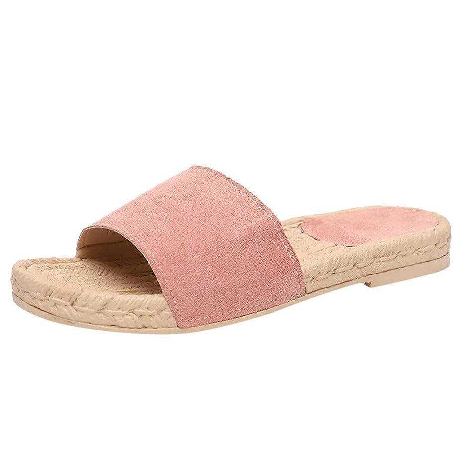 Ballad Women Summer Casual Open Toe Slide Hemp Rope Flat Slippers Casual Beach Sandals